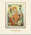 Carte de rugaciuni pentru copii