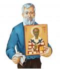 Povestea minunată a Sfântului Nicolae